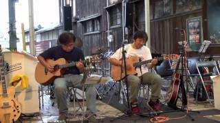 2014-8-02 加古川寺家町土曜夜市 Guitar Duo : Matabox Duo + http://metabox.cocolog-nifty.com/ 1. Day Dream Belieber / Monkeys 2. Medley: '60悲しくて ...