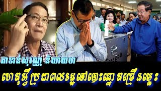 Khan sovan - Why Cambodian people go vote, Khmer news today, Cambodia hot news, Breaking news