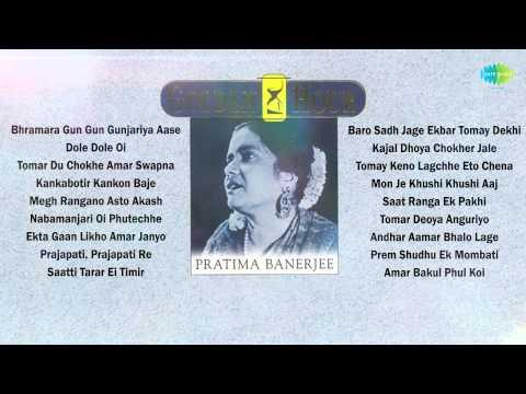 Golden Hour | Ekta Gaan Likho Amar Janyo | Bengali Songs Audio Jukebox | Pratima Banerjee