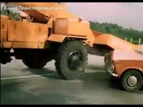 Этика водителя  1985