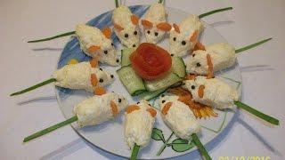 РЕЦЕПТ сырная закуска МЫШКИ