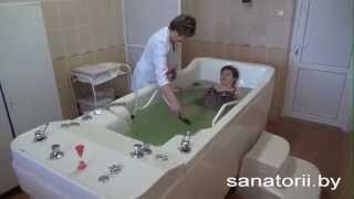 Санаторий Приморский - подводный душ-массаж, Санатории Беларуси