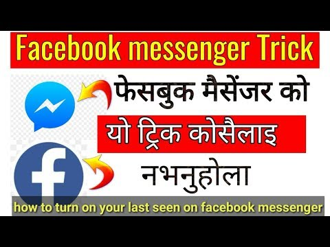 How To Read Facebook Messenger Without Showing Seen|| Turn On Your Last Seen On Facebook Messenger