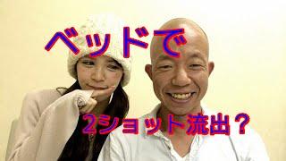 明日12/12(金)発売のフライデーで バイきんぐ小峠英二さんと坂口杏里...