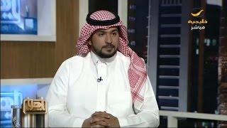صاحب أول دعوى قضائية ضد د. خالد العرج يتحدث لياهلا بعد إقالة الوزير وتحويله للتحقيق