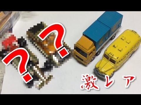 トミカ激レア‼︎金メッキJapan製紹介