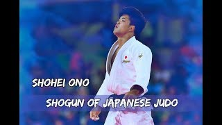 Shohei Ono - Shogun of Japanese Judo