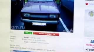 ВАЗ 2104, 2001 AVITO