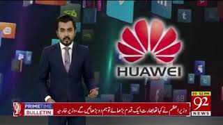 WHY HUAWEI TECHNOLOGY BANNED AND BLOCK NEW AND TRENDING 92 NEWS VIDEO ...