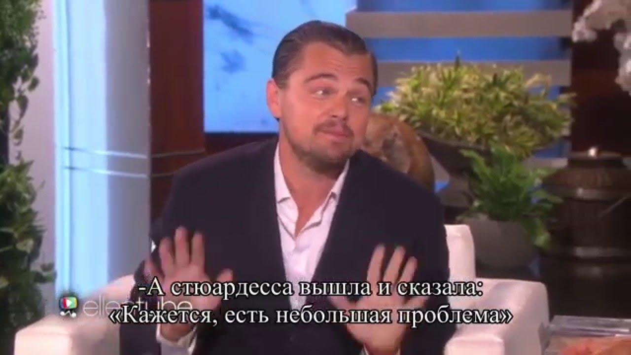 Самый сексуальный акцент в русском