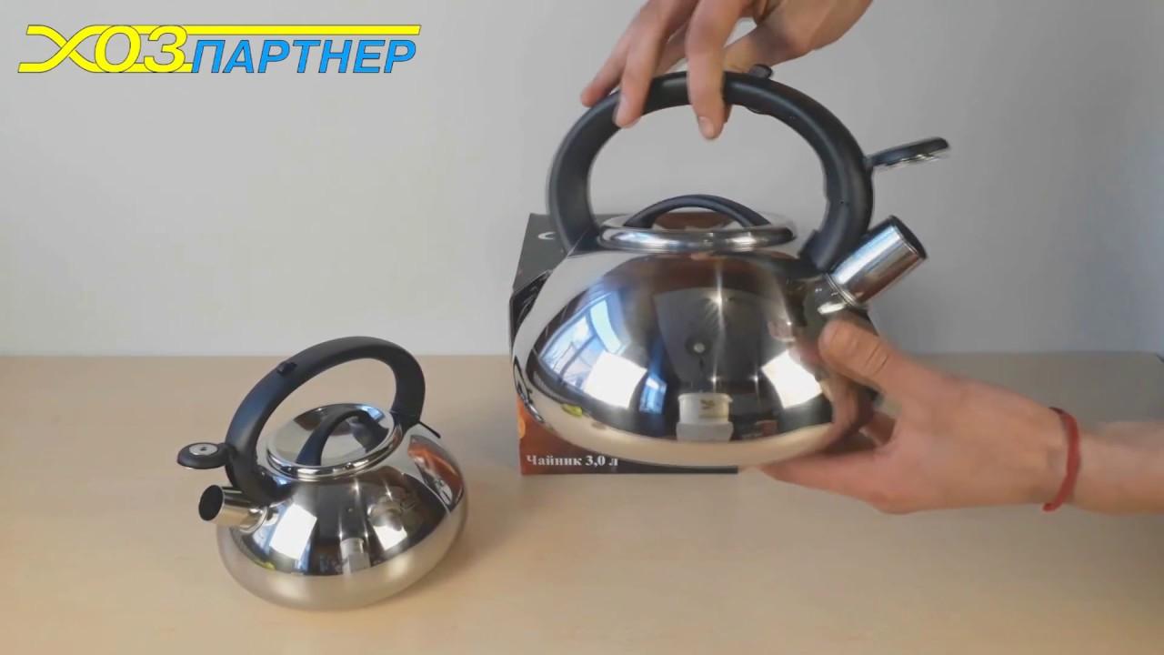 Низкие цены на электрические чайники и термопоты. ✅рассрочка ✅оплата частями ✅доставка по всей территории украины   comfy (комфи).
