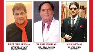 Live Aaj Kal Weekly Phirse - W42D1
