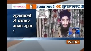 Top National News | 12th August, 2017 - India TV
