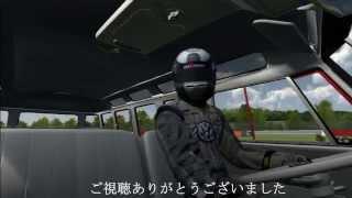 GT6でもマグナムトルネードができるのか検証しててみました。 GT5の本家...