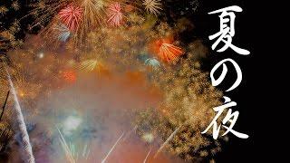 癒しBGM!リラックスピアノ!日本の夏を楽しみましょう!! thumbnail
