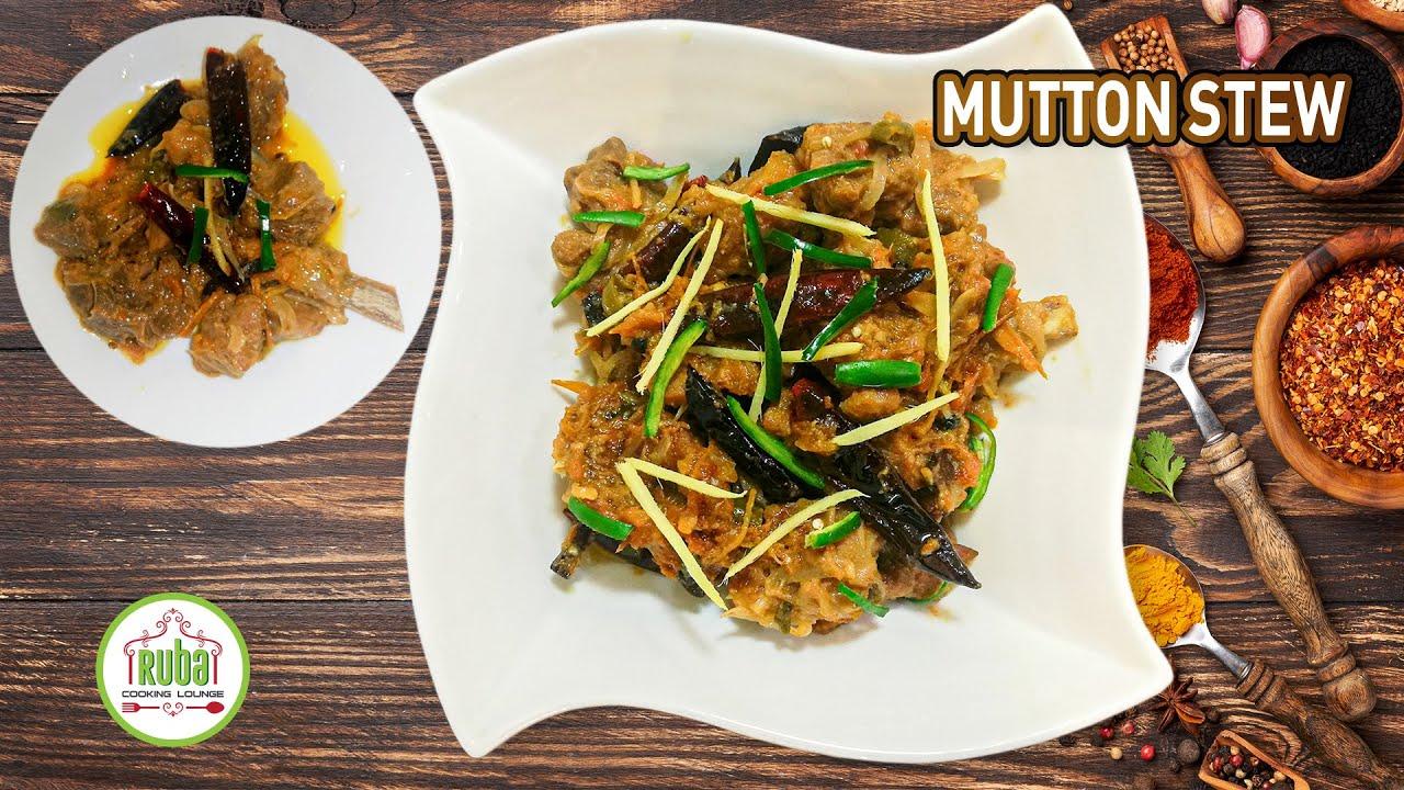 Mutton Stew | Tasty Stew Recipe