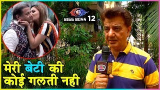 Kesar Matharu Supports Jasleen Matharu | Jasleen Matharu Father Interview - Exclusive | Bigg Boss 12
