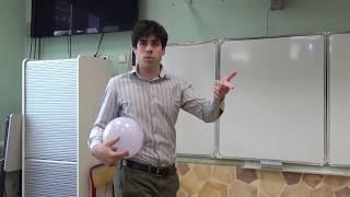 Математическая вертикаль. Летняя школа. А.В.Шкловер «Пятый постулат Евклида»