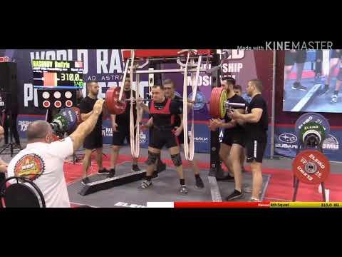 Насонов 880@82 Dmitry Nasonov 880 total raw, 82kg bw