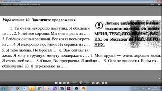 RUS TILI .МНЕ yoki Меня . +79065174802 Telegram