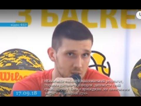 ТРК ВіККА: Крок до чемпіонства: Михайлюк допоміг збірній України здолати сильну Іспанію
