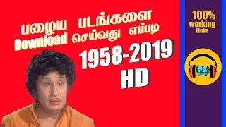 😮How to download old movies | Tamil | P.K Distro