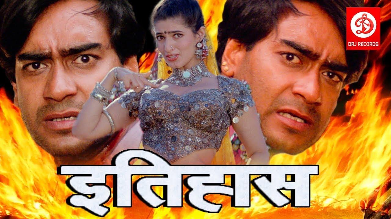 Download Itihaas - Bollywood Action Movies   Ajay Devgan,Twinkle Khanna & Amrish puri   Superhit Action Movie