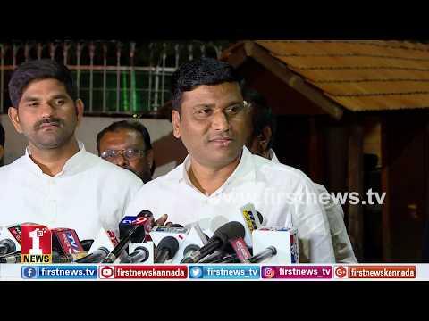 'ನಾನು ಮುಂಬೈಗೆ ಹೋಗಲು ರೆಡಿ' | LBP Bheema Naik | Hagaribommanahalli Congress MLA | FIRSTNEWS