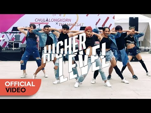HIGHER LEVEL | 72th CU-TU Traditional Football | STAGE VER.