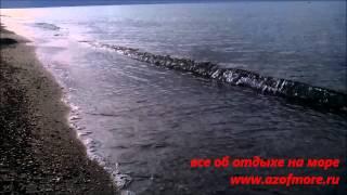 Голубицкая. Центральный пляж 2015 года (часть 2)(Видео снято в мае 2015 года, на видео Центральный пляж станицы Голубицкой видео снято вечером и поэтому качес..., 2015-06-01T21:22:58.000Z)