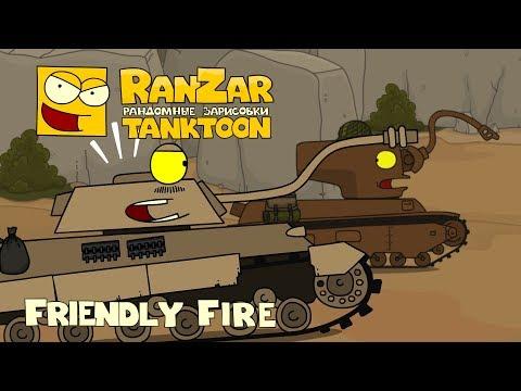 Tanktoon Friendly Fire RanZar