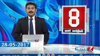 News @ 8 PM | News7 Tamil | 28-05-2017