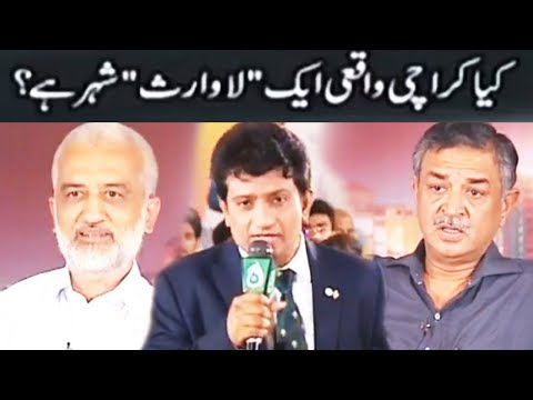Sawal Hai Pakistan Ka - 16 September 2017 - Dawn News
