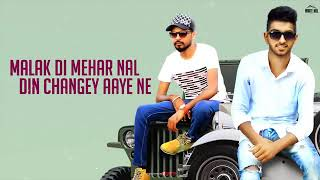 Changey Din new song 2018