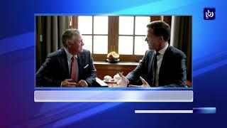جلالة الملك ورئيس الوزراء الهولندي يبحثان العلاقات الثنائية والتطورات الإقليمية - (21-3-2018)