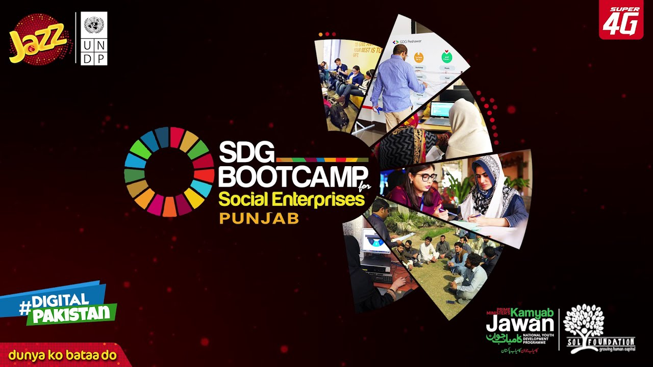 SDG Bootcamp - Uplifting Social Enterprises