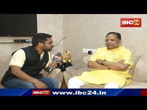 Bilaspur Lathicharge मामले पर Amar Agrawal से खास बातचीत | जानिए लाठीचार्ज पर क्या बोले Amar Agrawal