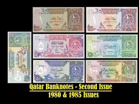 Qatar Banknotes - Qatari Riyal Second Issue - 1980 & 1985 - Collectors Paradise