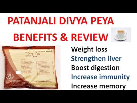 Benefits of patanjali divya peya / Best weight loss tea