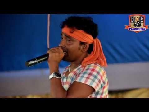 Amay Chere Chole Jeona   New Baul 2019   By Malda Music