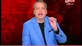 شاهد.. أمين يعتذر لـ'سويلم' بسبب الحالمون بالوزارة:'أنا آسف'