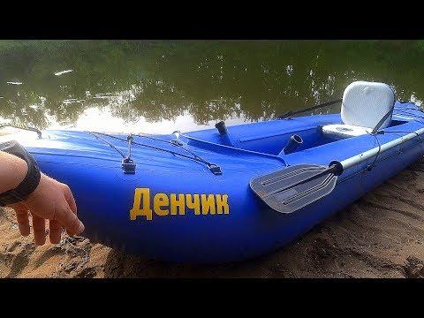 "ЧУДО лодка для рыбалки ""Фишкаяк""! СУПЕР комфорт!"