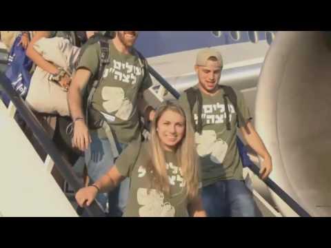 Nefesh B'Nefesh | August 2016 Aliyah Charter Flight Full Webcast