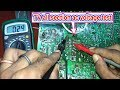 all Section only AC Voltage testing in LG TV HD