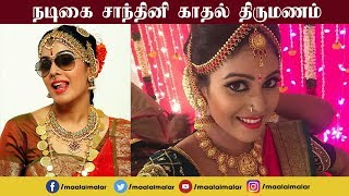 Big Breaking: Actress Chandini Tamilarasan Wedding December 12