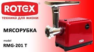 Відеоогляд м'ясорубки Rotex RMG 201-Т