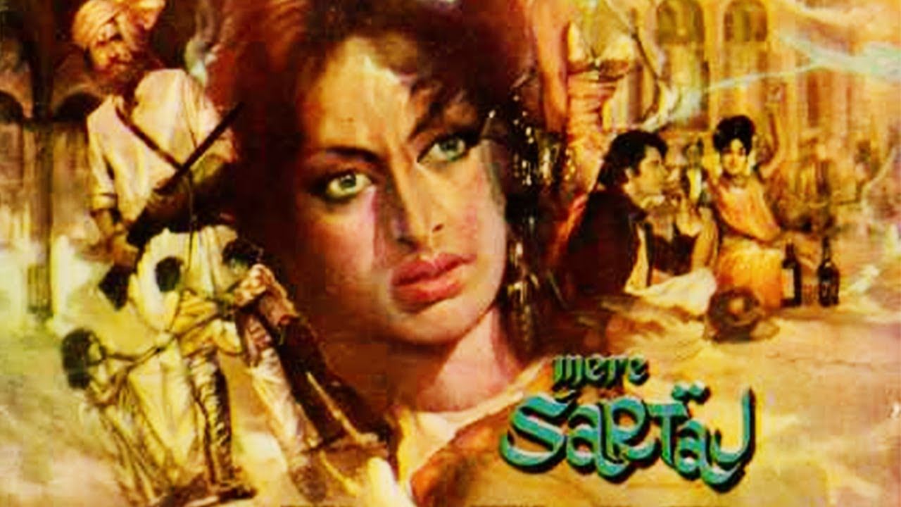 Mere Sartaj | Bollywood film | Nazir Hussain, Alka | Hindi Full Movie | NH Studioz