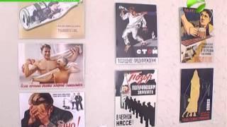 В Муравленко вспомнили опыт советской агитации
