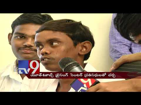 Youth 4 Jobs break disability barriers - Naveena - TV9