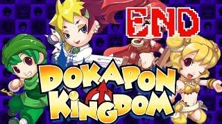 3G1U Dokapon Kingdom, END: Bad Ending